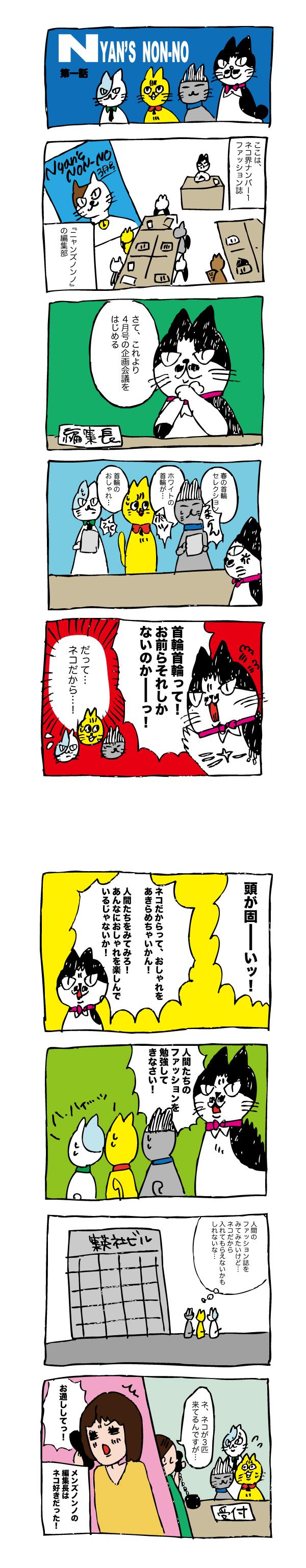 kimuracomic01