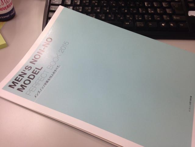 a_640_modelbook_a