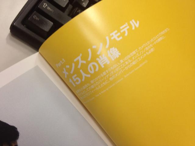 d_640_modelbook_d