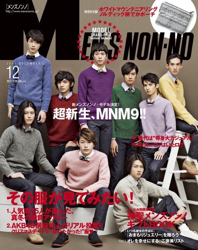 takahashi2_9_640_2011