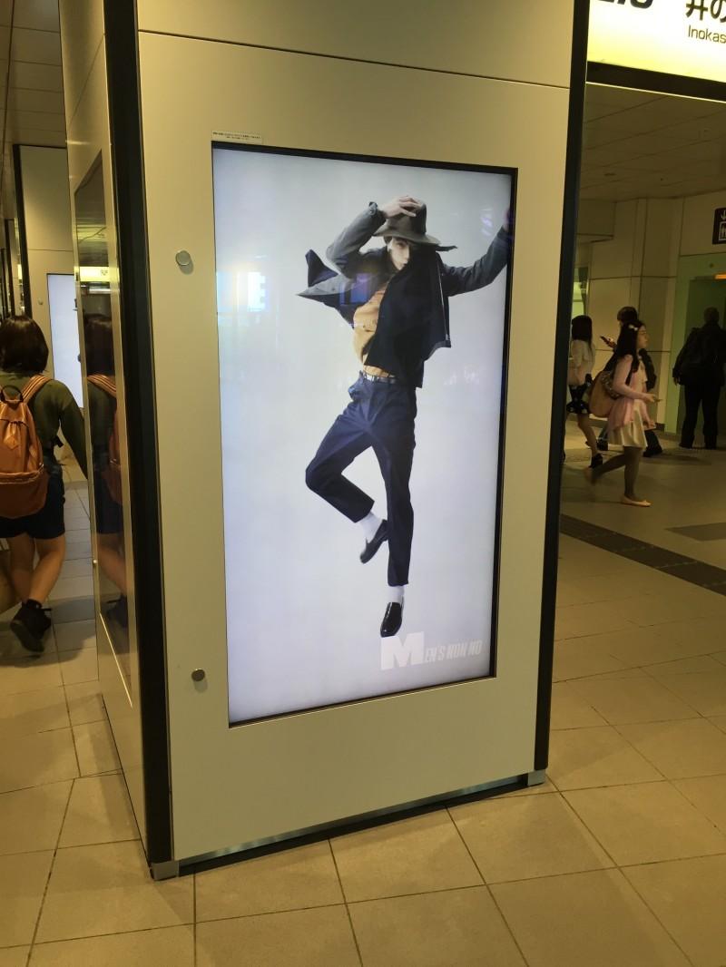 3_Digital Signage