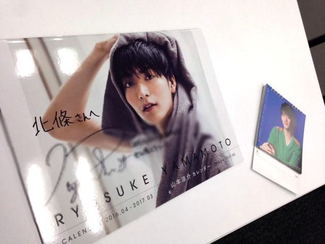 4_ryosuke_6