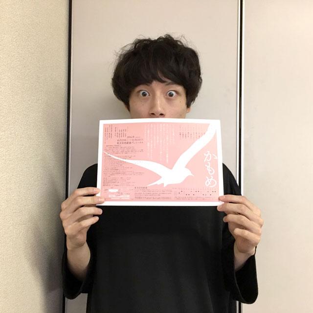 sakaguchi160908