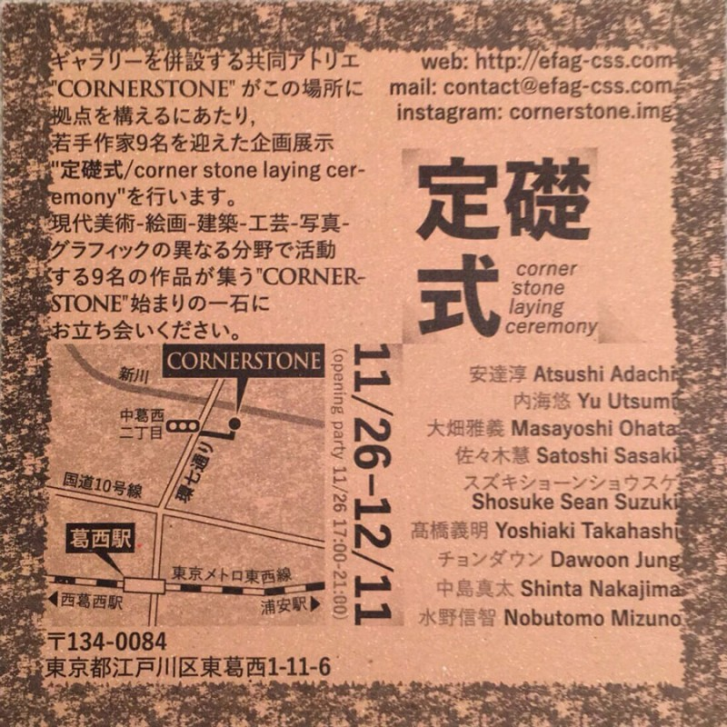 takahashi16112203