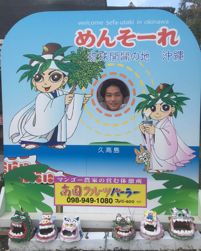 nakagawa_20161221_2