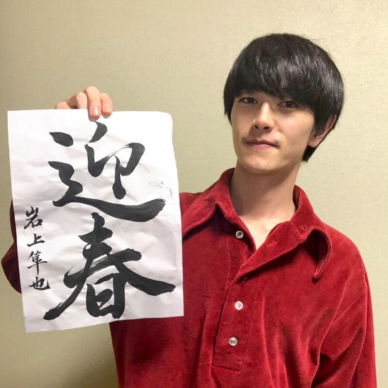 iwakami_1812_1