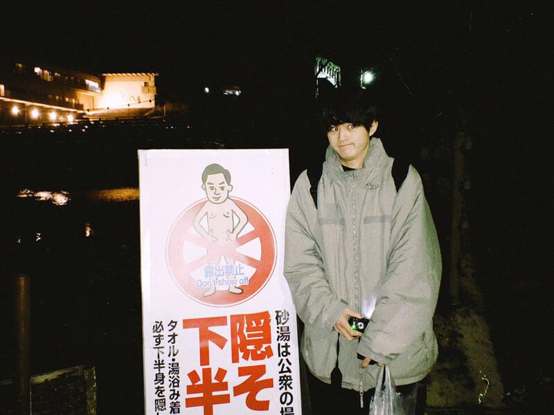 mnmb-suzuka-2003-1
