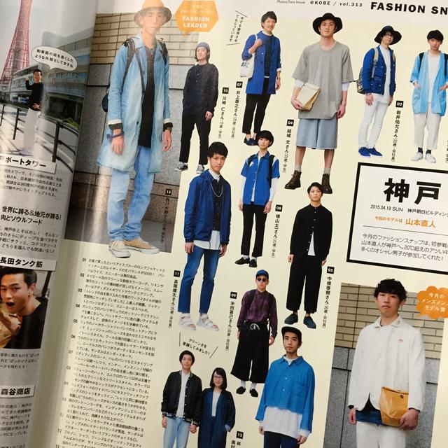 今回より、「ファッションリーダー」に選ばれた際の賞品が「ファクトタム」のポケットTにリニューアル。