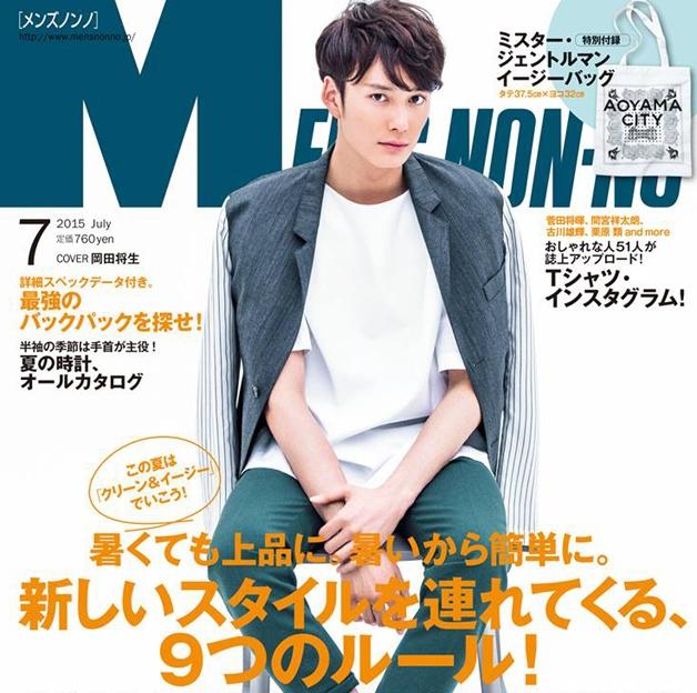 mno7cover