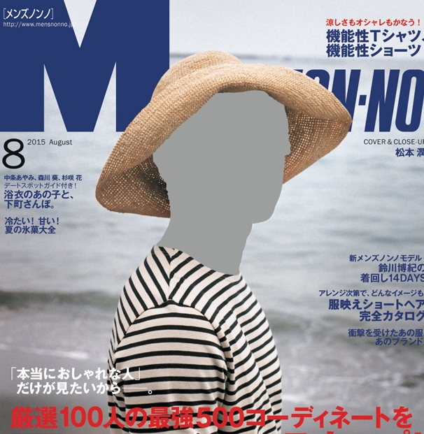 mn08_cover