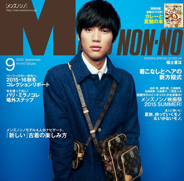 mn09cover