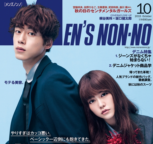 10cover