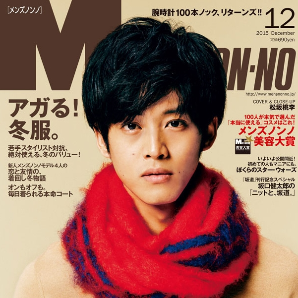 mn12cover