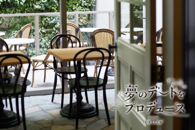 UR_restaurant