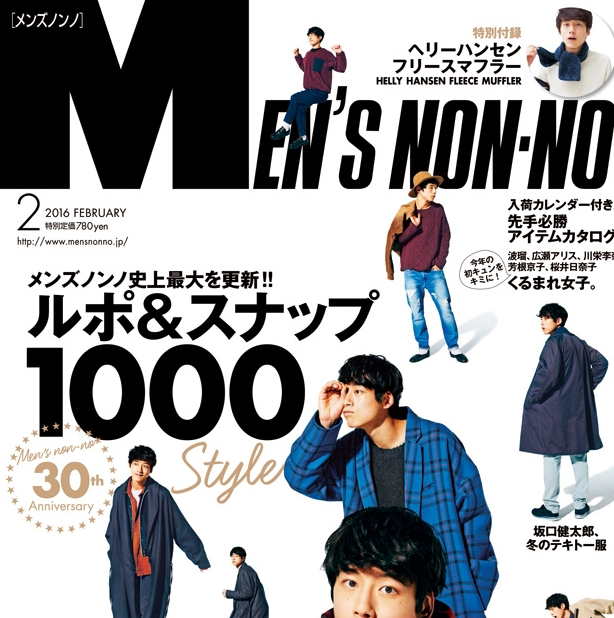 201602cover