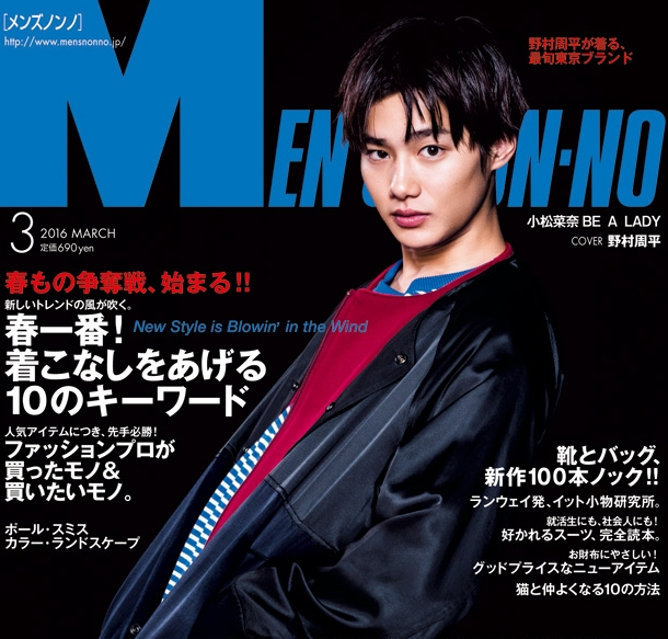 03cover