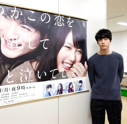 itsukoi_last_f