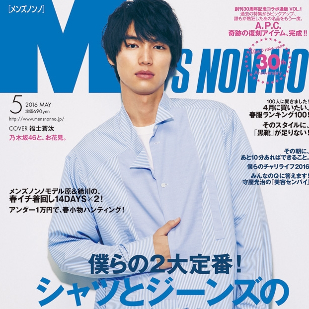 mn05cover
