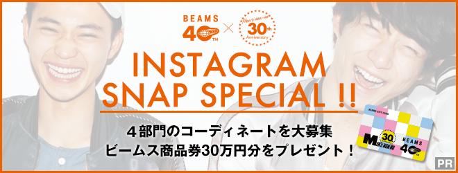 660_250_beamssnap