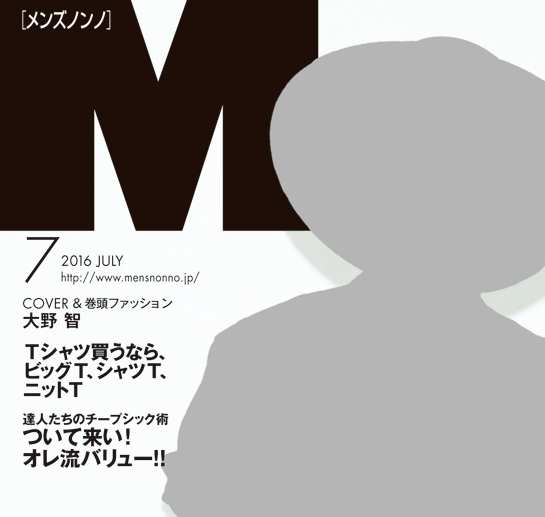 mn07cover