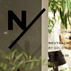 DMA-neutralworks_5821