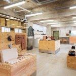 shop10_sukima_1