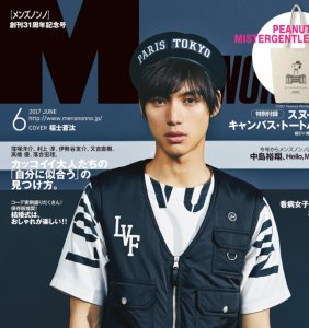mn06cover