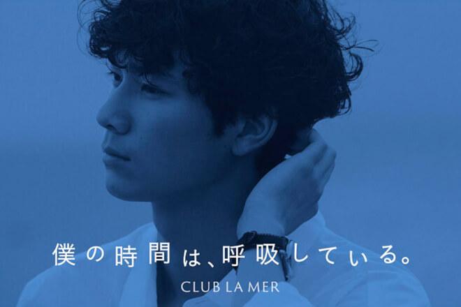 1_2000_CLUB-LA-MER_1