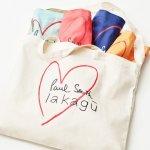 PaulSmith_Loves_la_kagu