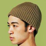 knitcap-face-sum