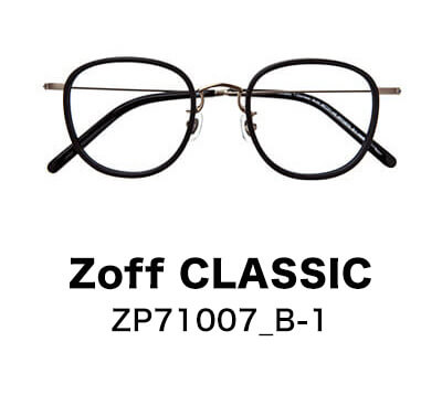 zoff01_Glasses01-model-3