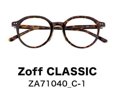 zoff01_Glasses02-model-3