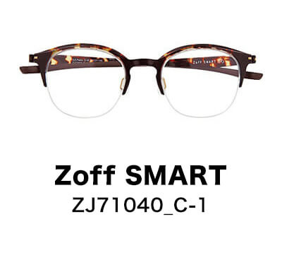 zoff01_Glasses04-model-3