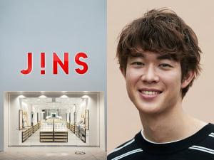 JINS-hio-sum