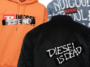 diesel-18aw-sum