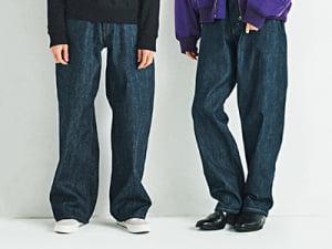 rigid-jeans-sum