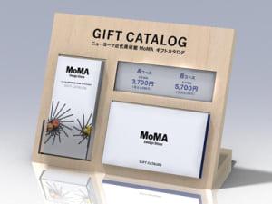moma-gift-9