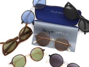 scye-specs-sum