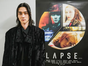 LAPSE-sum2