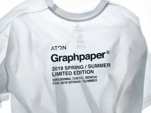 aton-graphpaper-sum