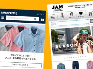 online-shop-sum