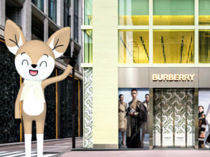 burberry-ginza-thum