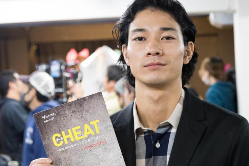 cheat-008