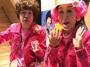 edwin-pink-thum