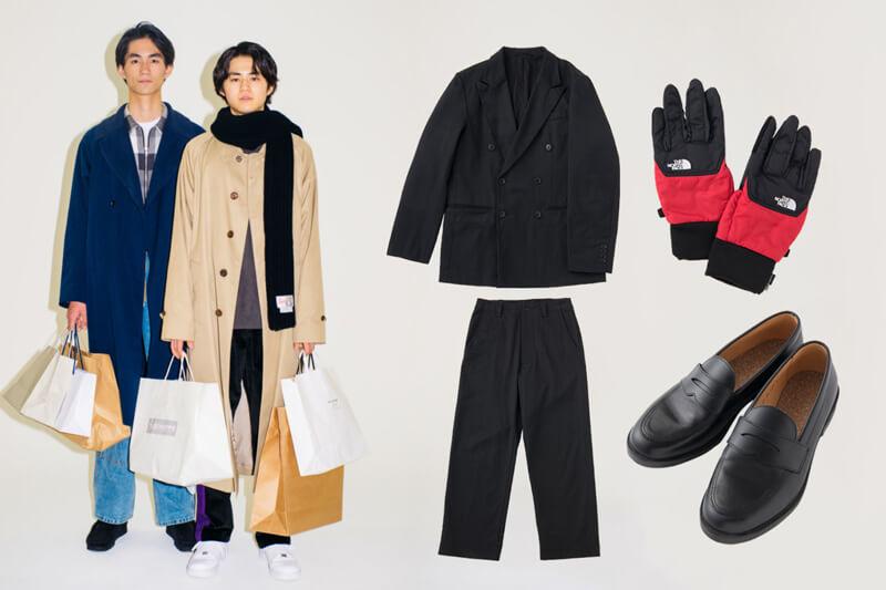 suzuka-items