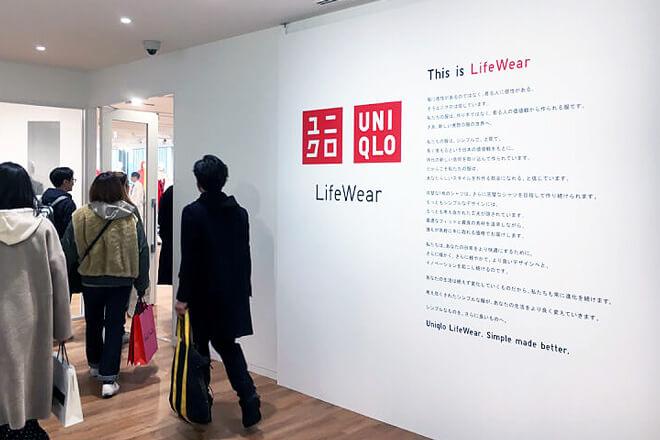 uniqlo2020ss-001