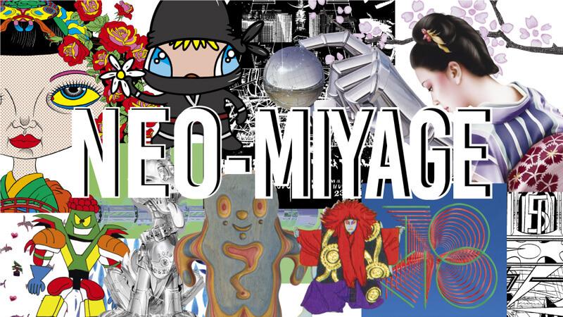 1_800450_NEO-MIYAGE_KV_wide