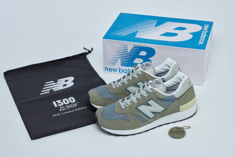 4_15001000New-Balance-M1300JP3_2