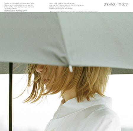 music-2004-6