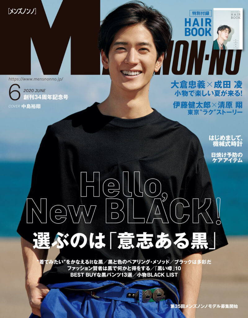 6-cover